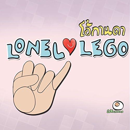 Lonely Lego