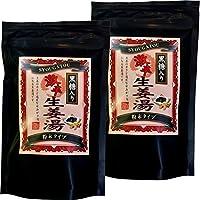 【高知県産生姜】【激辛】黒糖生姜湯 300g×2袋セット