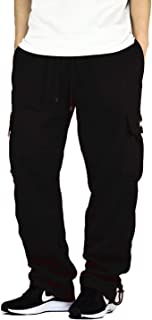 DreamUSA Men's Fleece Cargo Sweatpants Heavyweight M-5XL [DFP-2]