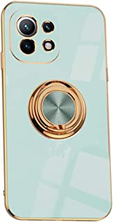 Hicaseer Case for Mi 11,Ultra-Thin Ring Shockproof Flexible TPU Phone Case with Magnetic Car Mount Resist Durable Case for...