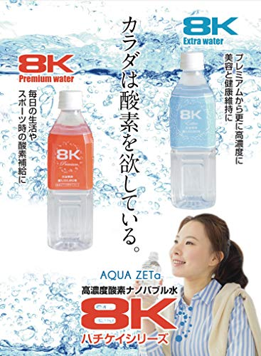 『8K PREMIUM (ハチケイ プレミアム)超高濃度酸素ナノバブル水 24本入リ』の5枚目の画像