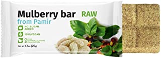 Mulberry Fruit Bar 7 Pack - Dried White Mulberries 100% Natural Energy Snacks RAW Sugarless Candies - Vegan - All Natural ...