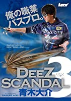 青木大介 DEEZ SCANDAL3 (<DVD>)