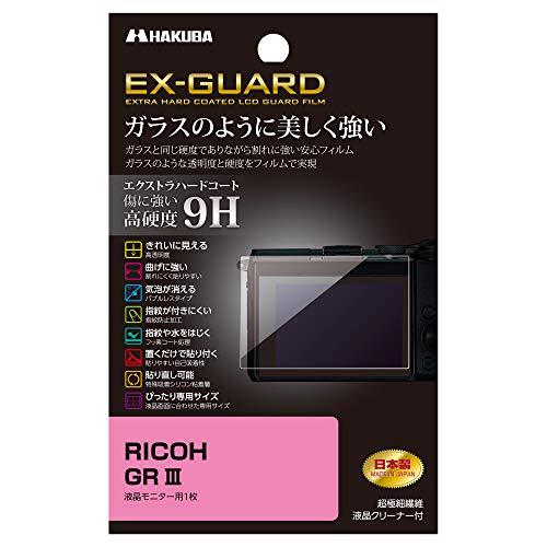 HAKUBA デジタルカメラ液晶保護フィルム EX-GUARD 高硬度9H RICOH GR III 専用 EXGF-RGR3