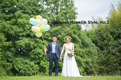 Japanse Huwelijk Style. Vol.2