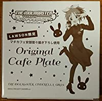 マチカフェ 安部菜々描き下ろし使用 オリジナルカフェプレート アイドルマスター シンデレラガールズ×ローソン