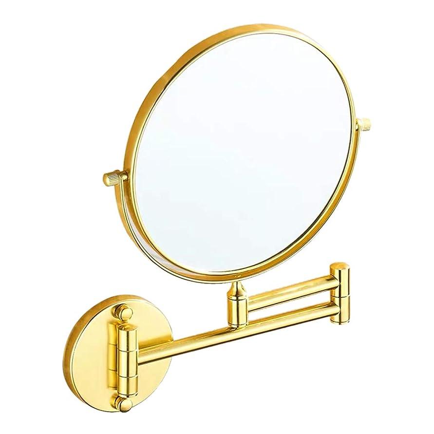 最終的に万歳適応的CUTICATE メイクミラー 拡大 両面鏡 コンパクト 折り畳みミラー 壁付けミラー 3倍拡大鏡 防錆性 耐久性 全3色 - ゴールデン
