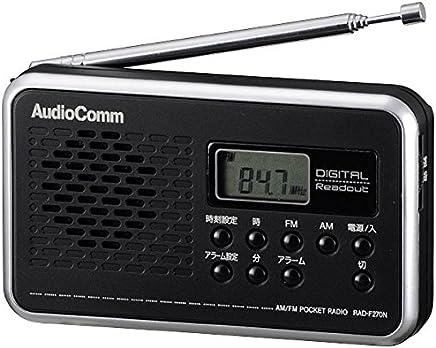 オーム電機(Ohm Electric) ラジオ ブラック サイズ/10.5×6.3×1.9cm