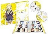 ゲーマーズ!第6巻〈初回限定版〉[DVD]