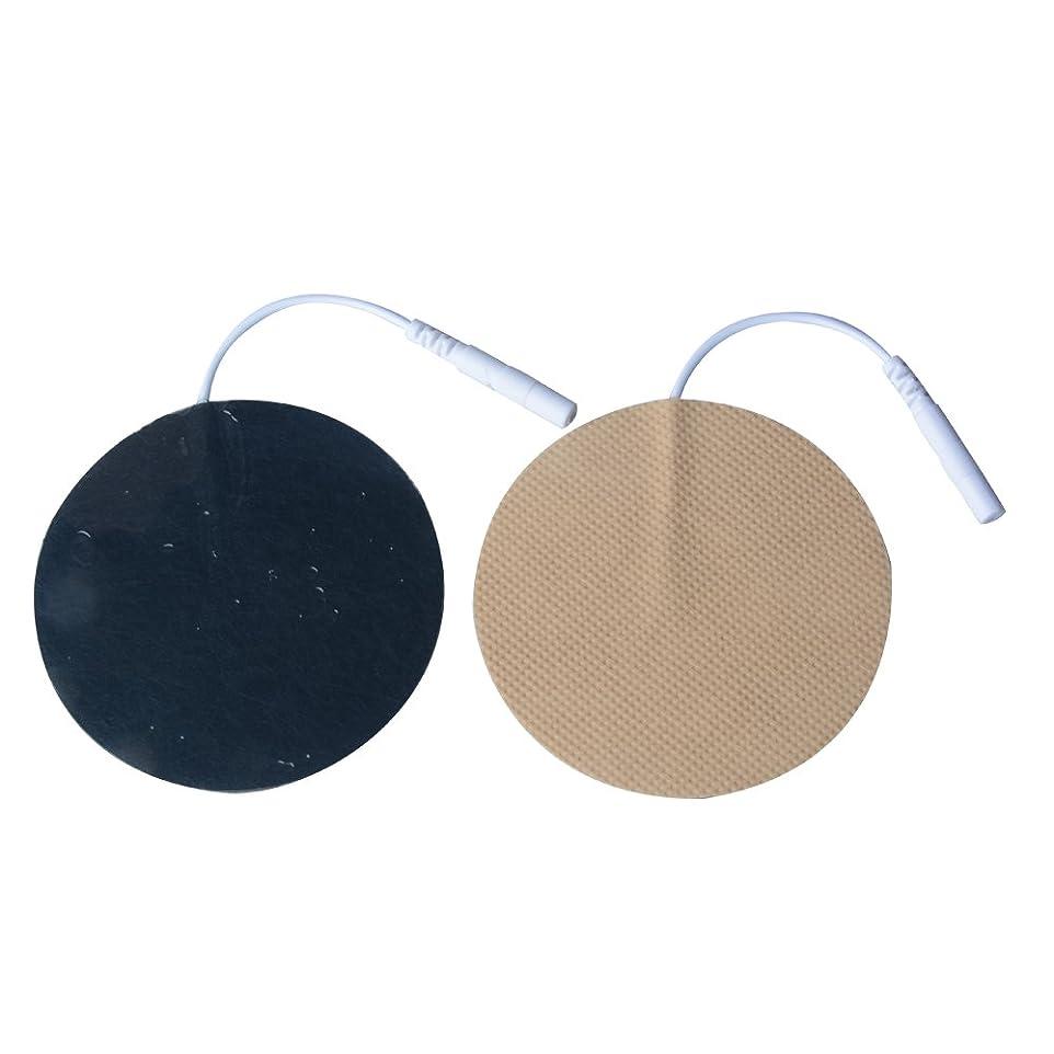 落とし穴引っ張るブラシアクセルガード【EMS/TENS用粘着パッド】低周波用 電極パッド 粘着パッド 丸型 直径 7 cm 10ペア/20枚入り