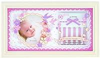 Kishima リアン ベビーフレーム Pink KP-31200