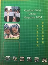 Kowloon tong School (Primary Section) Magazine 2004 Hong Kong