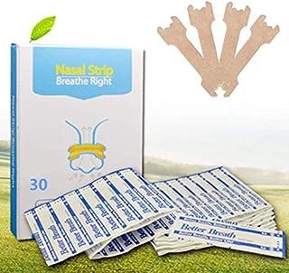 エクストラ 肌色 レギュラー 鼻孔拡張テープ 快眠・いびき軽減 30枚入