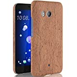 HTC One M9/M9S/Hima Wooden Style Case, Vivid Colorful Print