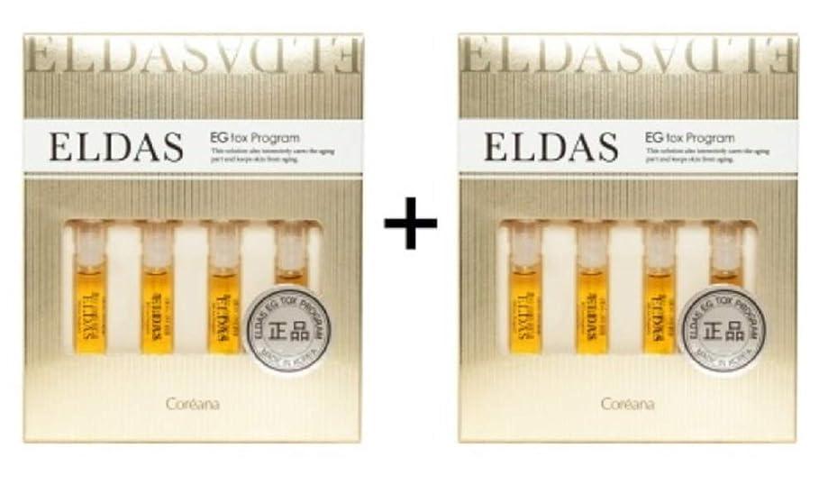 遠近法こねる選出するコリアナエルダス EGトクスプログラム 4個入 Coreana ELDAS EG tox program 4EA