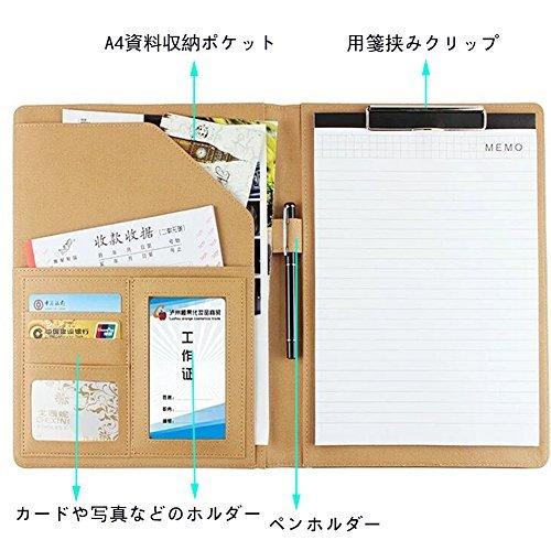 Homehalo クリップボード ビジネス手帳 A4 PUレザー 多機能 多収納 多ポケット システム手帳 カバーノートiPhoneに対応可能 シンプルなデザイン A4用紙 ローズレッド