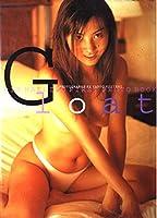 G loat―益子梨恵写真集