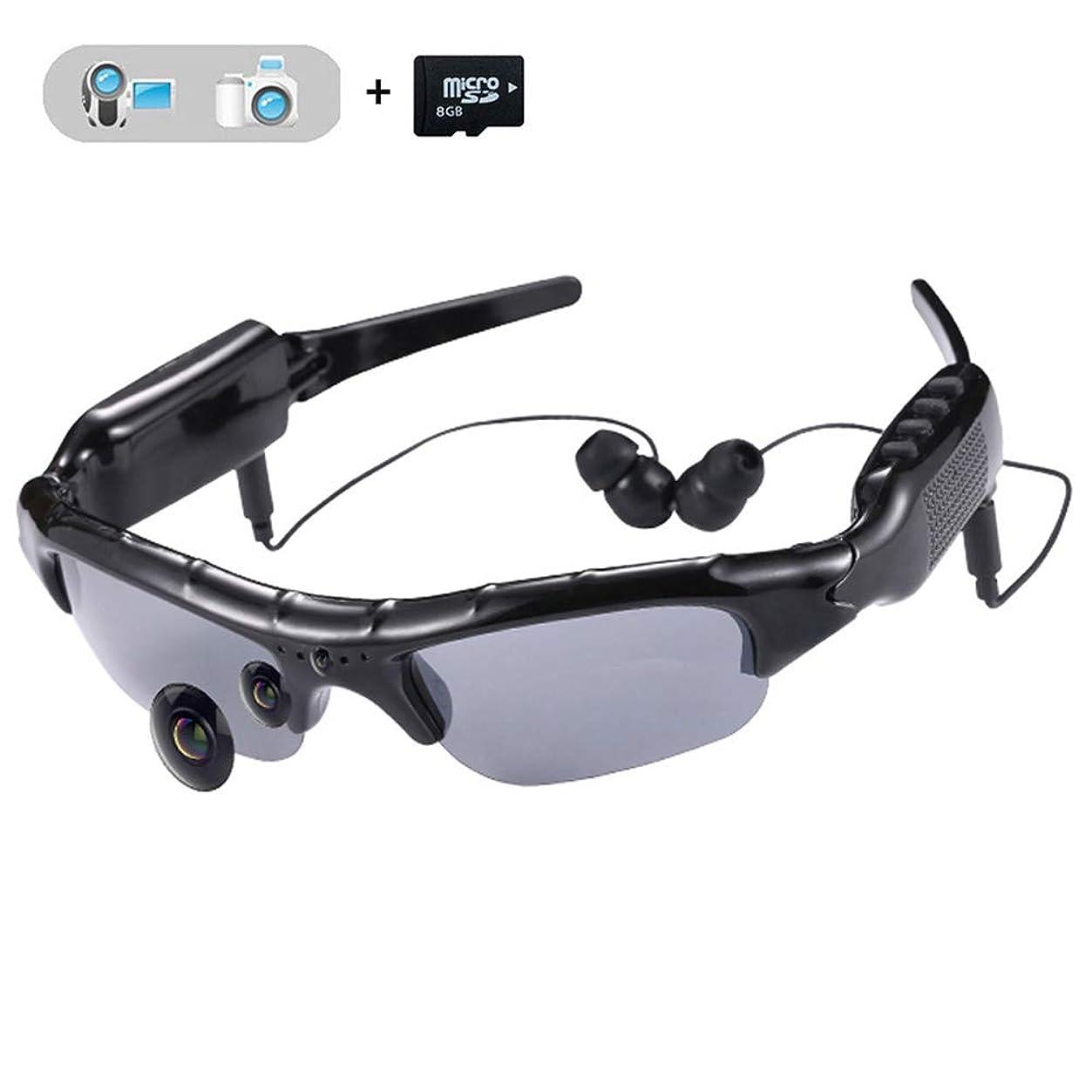 消すシェルター征服者WOTUMEO多機能サングラスMP3プレーヤーミニDV DVRカメラビデオメガネスパイメガネスパイカメラドライビングメガネ+ 8GBメモリカード