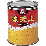 リケン がらスープ 味天上 850g 2号缶