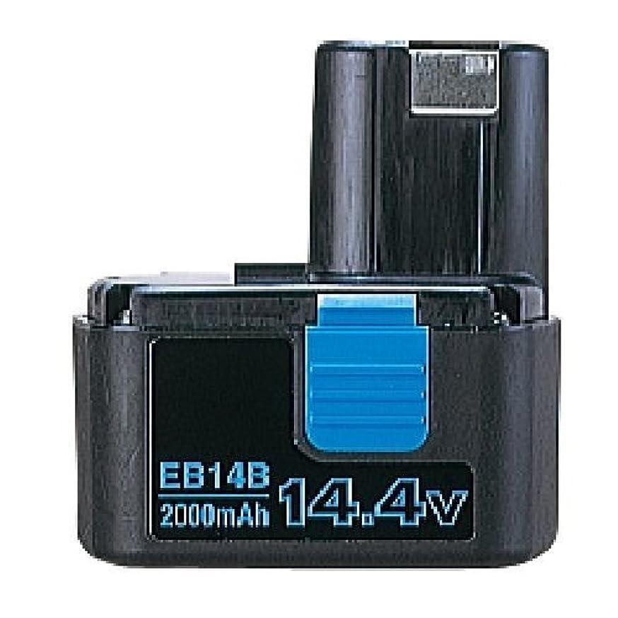 乙女減るフライトHiKOKI(ハイコーキ) 旧日立工機  14.4V ニカド電池 2.0Ah バッテリー ニッケルカドミウム電池パック EB14B