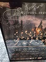SKE サイン入りポスター 末永桜花さん