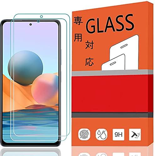 【2枚セット】for Xiaomi redmi note 10 pro ガラスフィルム for Xiaomi redmi note 10 pro フィルム 専用対応 ガラスフィルム 強化ガラス for Xiaomi redmi note 10 pro 液晶