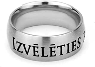 LDS CTR Ring - Latvian Choose The Right Ring - Wide Band