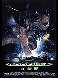 GODZILLA (字幕版)