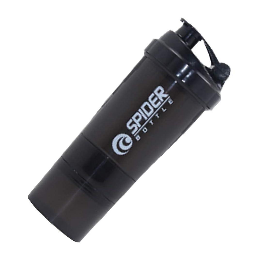 伝染性薄い顧問Cangad プロテインシェーカー ブレンダーボトル 3層ハンディー式 タンパク質パウダーミキサーボルト 500-600ML 栄養錠剤ビタミン入れ ダイエットドリンク用 (ブラック)