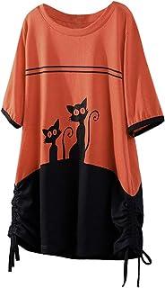 レディース Tシャツ Florrita 欧米風 女性 可愛い カップル猫柄 半袖 トップス ロング Tシャツ 洋服 体型カバ― ゆったり 無地 上着 快適 大人 夏着 おしゃれ ファッション 部屋着 通勤 通学 スポーツウェア プレゼント