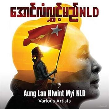 Aung Lan Hlwint Myi Nld