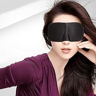 注1ピース3d睡眠マスクソフトアイマスクカバーポータブル旅行睡眠アイシェードブラインドアイパッチエイドリラックス休憩目隠しアイパッチ
