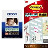 EPSON 写真用紙ライト[薄手光沢] A3 20枚 KA320SLU + 3M コマンド フック 壁紙用 フォトクリップ ホワイト 2個 CMK-SC01 セット