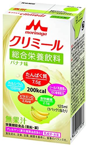 森永 栄養補助飲料 エンジョイクリミール バナナ味 125ml×24本 高カロリー エネルギー