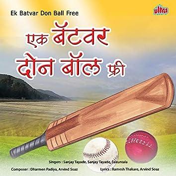 Ek Batvar Don Ball Free