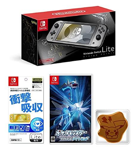 Nintendo Switch Lite ディアルガ・パルキア+ポケットモンスター ブリリアントダイヤモンド -Switch(【Amazon.co.jpオリジナル特典】絵柄が浮き出る しょうゆ皿(ピカチュウ正面Ver.)同梱)+【任天堂ライセンス商品】Nintendo Switch Lite専用液晶保護フィルム 多機能