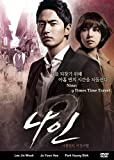 Nine: 9 Times Time Travel (Korean drama with English subtitles)