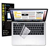 MacBook Pro 13 インチ キーボードカバー/MacBook Pro 15 インチ キーボードカバー【2016/2017/2018 Touch Bar】日本語配列JIS 対応型番:A2159, A1706, A1707, A1989, A1990 防水防塵カバー 超薄0.18mm TPU材质 防水防塵 極めて薄く MacBook Pro キーボードカバー (クリア)