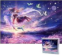 古典的なパズルゲーム 女神ジグソーパズル500ピース紙アダルトキッズエンターテイメントパズルゲームおもちゃアートの壁の家の装飾絵画 頑丈で簡単