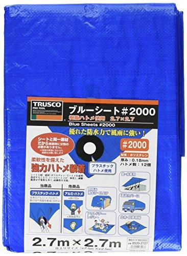TRUSCO(トラスコ) ブルーシート #2000 2.7m×2.7m BS20-2727