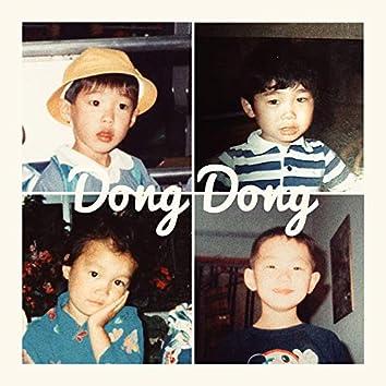 Dong Dong