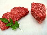 厳選 【 黒毛 和牛 雌牛 限定 】 上 ヒレステーキ と やわらかランプ芯 ステーキ10枚セット