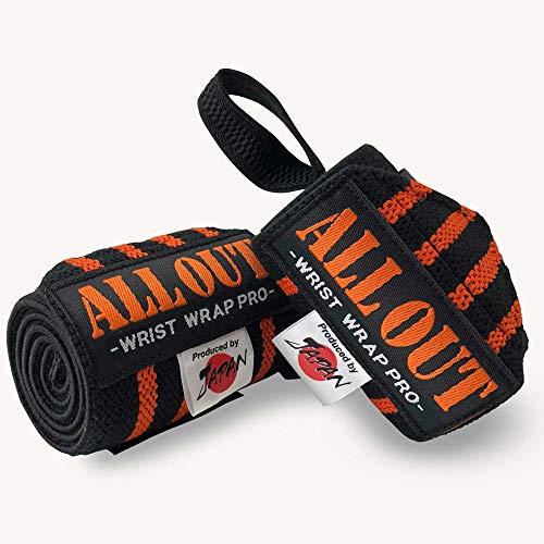 ALLOUT リストラップ 筋トレ ウエイトトレーニング 男女兼用 正規品 (24インチ(61cm)オレンジ)