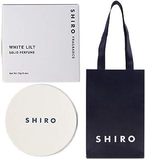 【正規紙袋付き】シロ shiro 練り香水 香水 レディース ホワイトリリィ 12g 11794 新生活 プレゼント 母の日