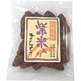米持製菓 50g紫いもかりんとう