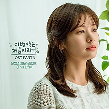 Because This Is My First Life (Original Tv Soundtrack) Part 5