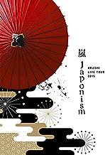 ARASHI LIVE TOUR 2015 Japonism(通常プレス仕様) [DVD]