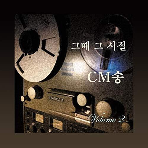 양신희, 김주희, 김문선, 정재윤, 방대식, 정여진, Kim Do Hyang & 강성호