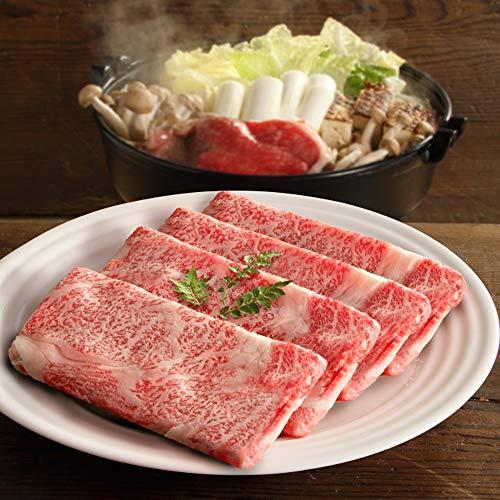 仙台牛 A5 すき焼き用 上 500g 亀山精肉店 口あたりがよくやわらかで、まろやかな風味と肉汁がたっぷりの黒毛和牛肉 赤身と脂肪のバランスがよい上質な味わい