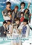 Nouvell Vague2015[DVD]